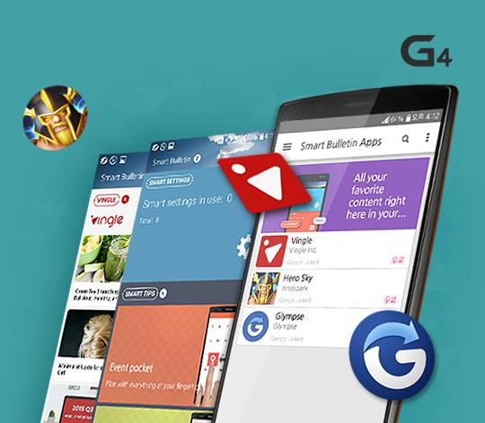 Usar meu celular mais inteligente! Smart Bulletin para todos os usuários do G4 바로가기
