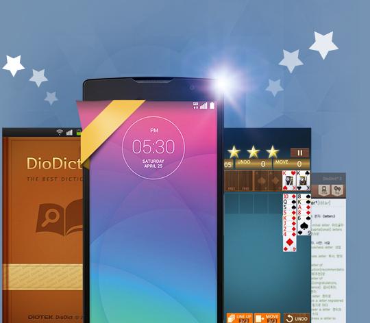 [Loja de ranking do SmartWorld] Pegue os aplicativos mais populares!