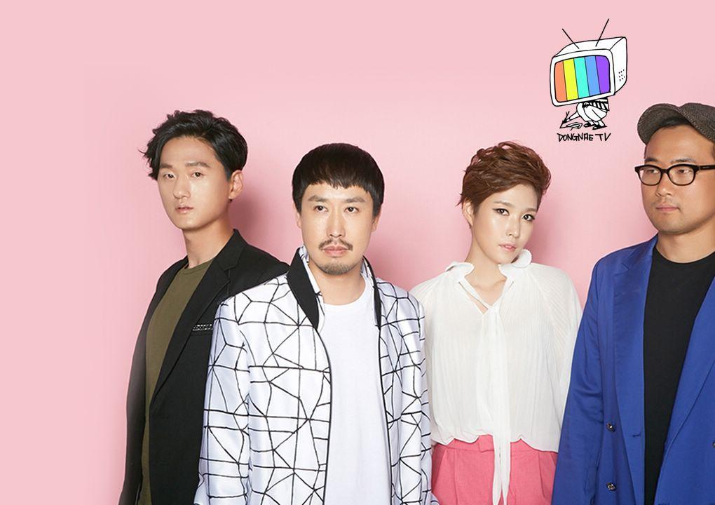 [Banda de synthpop oriunda da Coreia!]